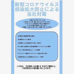 カラオケマイム 新潟駅前店の雰囲気1