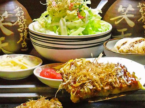 大和芋たっぷりふわふわのお好み焼きをはじめ、もんじゃや各種鉄板焼が楽しめる店。