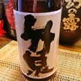 『竹泉~チクセン~』…とんとこ米を使用しており、山田錦や五百万石とは違った味わいを楽しめる。