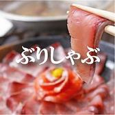 がやがや 高辻本店のおすすめ料理2