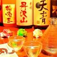 数々の銘酒を種類豊富にそろえております