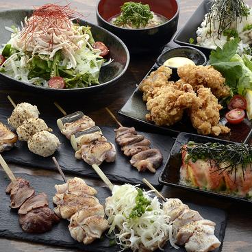 炭焼 鶏はし 浜田山店のおすすめ料理1