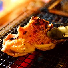 味の蔵 蒲田店のコース写真