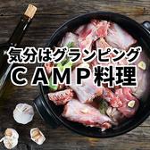 クワン QWAN 名古屋駅店のおすすめ料理2