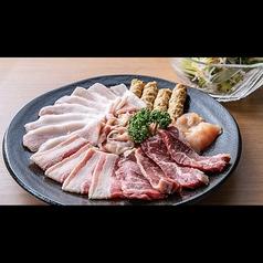 肉菜工房うしすけ 多摩店のおすすめ料理1