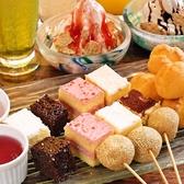 串まる あべのルシアス店のおすすめ料理2