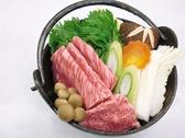 三鷹 魚はまのおすすめ料理3