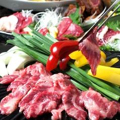 遊・膳 晴れ屋 岡山のおすすめ料理1