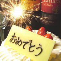 誕生日&記念日にはサプライズ☆ケーキプレゼント♪