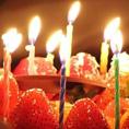 【ケーキご用意致します!】お世話になったあの人へ!送別会・お別れ会・記念日etcに感謝の気持ちをケーキにのせて。お客様に代わり、手配いたします。ご予算・メッセージetc、ご相談ください!花束同様、サプライズのご演出のお手伝いをさせて頂きます。