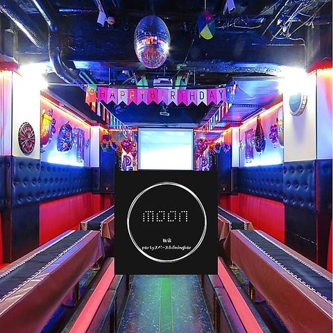 新宿 貸切 Party Space MOON
