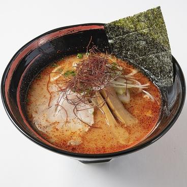 北海道ラーメン 文太朗のおすすめ料理1
