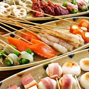 串かつ食べ放題 串まる 天保山マーケットプレース店のおすすめ料理1