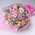 【花束ご用意致します!】お世話になったあの人へ!送別会・お別れ会・記念日etcに感謝の気持ちの花束を。お客様に代わり、手配いたします。ご予算・用途・色味等、ご相談ください!ケーキ同様、サプライズのご演出のお手伝いをさせて頂きます。