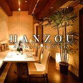 個室Dining 初代 半蔵 HANZOU 川越店の写真