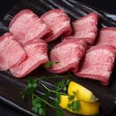 肉卸直送 焼肉 たいが 名古屋駅西口店のおすすめ料理3