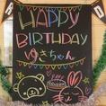 【お祝い例】黒板で送別・誕生日・出産などのお祝いメッセージ♪