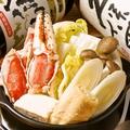 料理メニュー写真たらば蟹の鍋仕立て