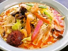 ちゃんぽん 大龍軒のおすすめ料理1