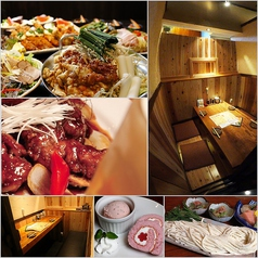 居酒屋食堂 くすくすダイニング 富山店の写真
