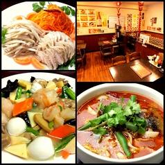 西安刀削麺酒楼 牛込神楽坂店の写真