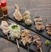 炭焼 鶏はし 浜田山店のおすすめ料理2