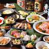 九州だんじ なんば店のおすすめポイント2