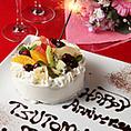 結婚○周年のお祝いには、ニューヨークチーズケーキのスペシャルデコレーション(残ったケーキはテイクアウトもOK)で、サプライズしてみませんか!?