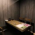【3階・完全個室】テーブル席(2~4名様)