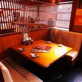 かもん 上大岡赤い風船ビル店 居酒屋の雰囲気3