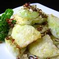 料理メニュー写真椒塩茄子(ジャオイェンチェーツ)