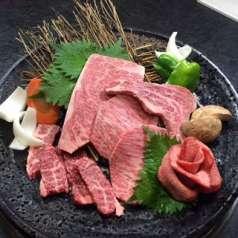 焼肉和牛専門店 とらじの特集写真