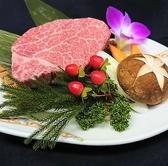 米沢牛 炭火焼肉 上杉 浜松・根上り松店のおすすめ料理2