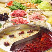 中華料理 宏興閣 松戸のグルメ