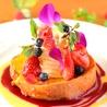 Yocco's French Toast Cafe 吉祥寺店のおすすめポイント1