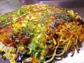 美味しい広島焼きや、名物料理を
