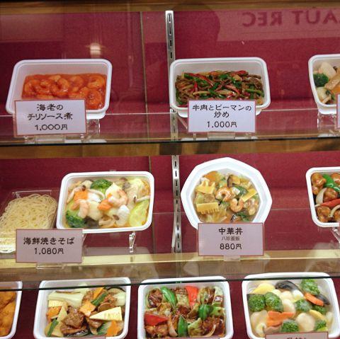 中華 料理 テイクアウト