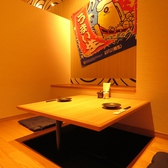 九州海鮮居酒屋 ぐびっとの雰囲気2
