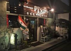 インド創作ダイニング&バー PJ's RASOIの雰囲気1