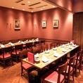 落ち着いた雰囲気の個室は、10名前後から最大34名様までご利用可能。