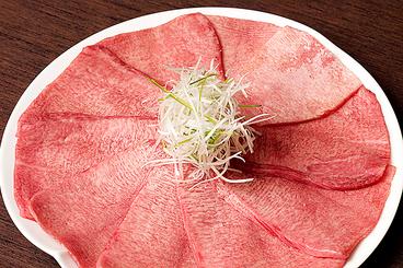 焼肉チャンピオン 恵比寿本店のおすすめ料理1