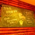 松戸駅西口から徒歩2分♪友達と、女子会、会社帰り、誕生日、記念日、各種パーティ大歓迎!貸切もご相談ください☆