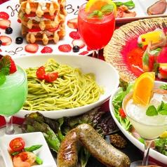 Beauty diner ビューティダイナーのおすすめ料理1