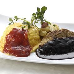 オムライス&国産牛ハンバーグステーキ