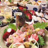 遠州の恵みと、魚介料理 倭 やまとのおすすめ料理2