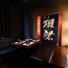 【2~4名様個室】ゆっくりと落ち着いた雰囲気の中でお食事やご宴会をお楽しみ頂けます☆