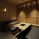 博多もつ鍋 おおやま 都ホテルの雰囲気2