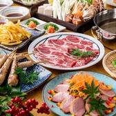 京の町に夢が咲く 静岡駅前店のおすすめ料理3