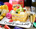 ★誕生日、歓送迎会、記念日★+2200円でメッセージ入りホールケーキをご用意致します!または誕生日記念日に!飲み放題付きコース3500円も!詳細はクーポンページで!