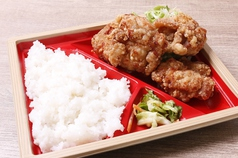 鶏唐揚げ弁当〔醤油味〕